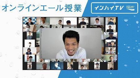 プロボクシングの村田諒太選手がボクシング部の高校生らに対して行ったオンライン授業の様子=26日