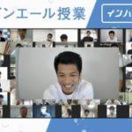 村田諒太選手「未来つくって」 総体中止の高校生にエール企画 画像1