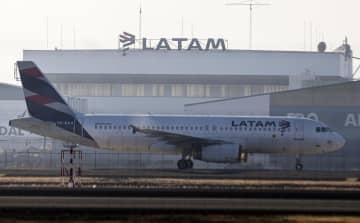 中南米航空最大手が破綻 LATAM、コロナが打撃 画像1