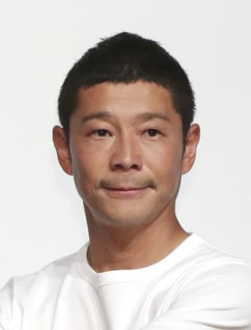 前沢友作氏の資産会社申告漏れ 5億円、社有ジェット機巡り 画像1