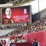 J1神戸が初の100億円超え 19年度の経営情報開示 画像1