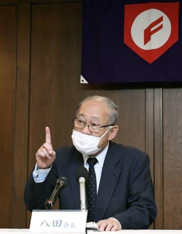 高校野球の代替大会は原則無観客 日本高野連、感染防止対策も作成 画像1