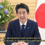 国連のオンライン会合でビデオ演説する安倍首相=28日午後