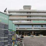 相模原市の市庁舎。新型コロナウイルス対策の支出が生じ、市の「財政調整基金」が残り4億円となっていることが分かった
