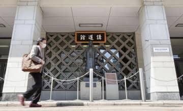 全柔連、事務局が1日から再開へ 6月中は在宅勤務を継続 画像1