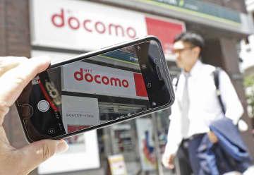 ドコモ、値引き違反601件 総務省が指導、スマホ販売 画像1
