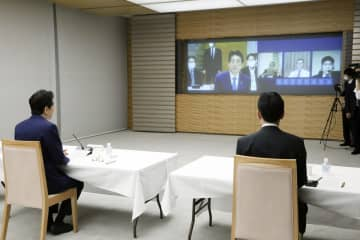 経団連、経済両立へデジタル化を 諮問会議で会長ら 画像1