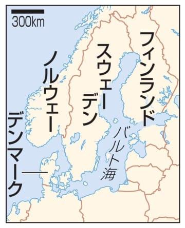 北欧、コロナでスウェーデン除外 独自策で死者数突出 画像1
