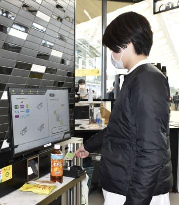 無人コンビニ、4年で100店へ JR東日本、コロナで出店加速 画像1