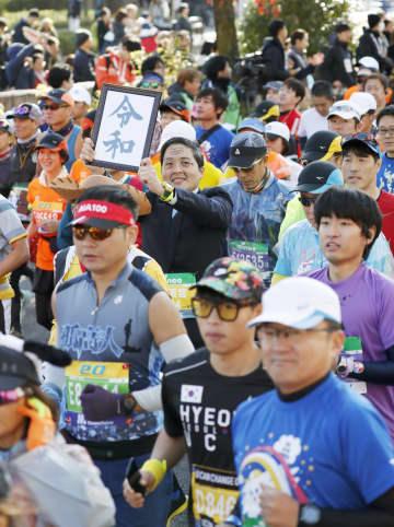 大阪マラソン、開催は「困難」 夏前に判断すべきと吉村知事 画像1