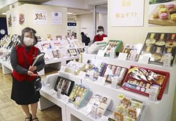 中元商戦、コロナで様変わり 感染防止へ百貨店各社 画像1