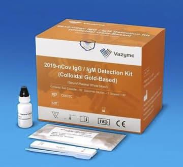 塩野義がコロナの抗体検査キット 研究向け発売、中国企業の製品 画像1