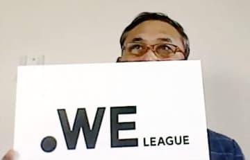 女子サッカーは「WEリーグ」 21年新設、秋春制で 画像1