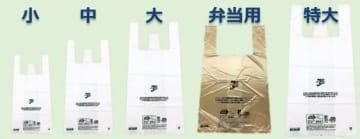 セブン、7月からレジ袋が3円に コンビニ各社が有料化へ 画像1