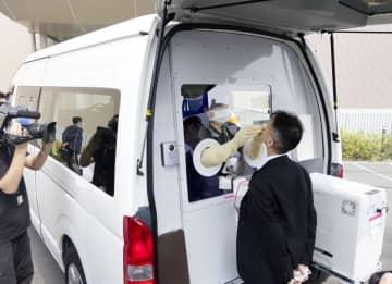 豊田合成、コロナ検査車両を寄贈 名古屋大に、院内感染防止 画像1