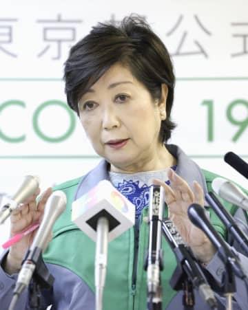 東京五輪の簡素化、IOCと協議 小池知事「さまざまな検討必要」 画像1