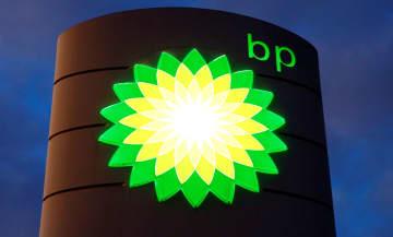 英BP、1万人削減へ 原油安響き業績悪化 画像1