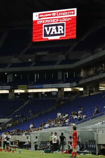 VAR、再開後は見送りへ Jリーグ実行委、3密の懸念 画像1