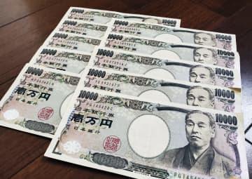 10万円、対象の38%に給付 総務省、完了時期は見通せず 画像1