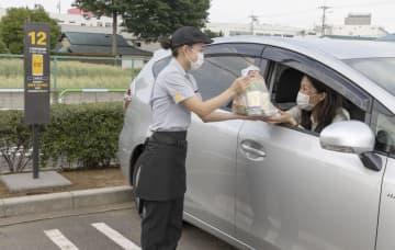マック店舗駐車場で商品受け取り 新サービス「パーク&ゴー」 画像1