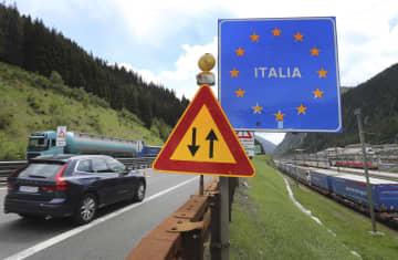 欧州各国、国境を3カ月ぶり開放 バカンス客の移動、正常化へ 画像1