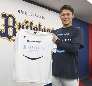 オリ、笑顔テーマのTシャツ販売 「適切な距離」示す球団ロゴ 画像1