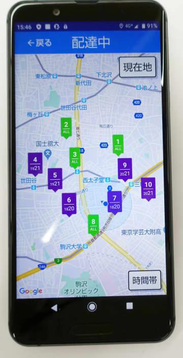 日本郵便、配達業務にAI導入 最適ルート策定、効率的に配送 画像1