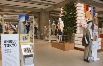 ユニクロ、銀座に新たな主要店 国内最大級、19日オープン 画像1