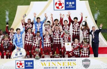 サッカー天皇杯にJ2、J3も 1チームずつ参加で再調整 画像1