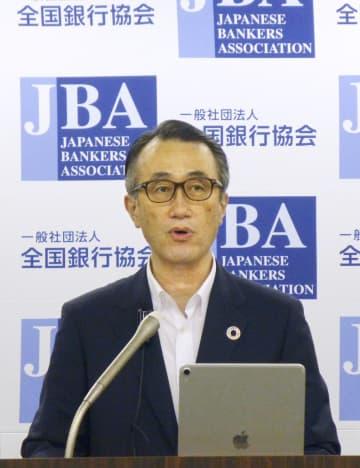 金融機関の無利子融資1.3兆円 新型コロナ、全国銀行協会集計 画像1