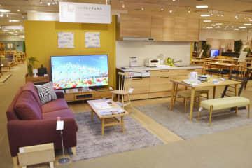 大塚家具が家電販売を本格化 6都府県、相乗効果狙う 画像1