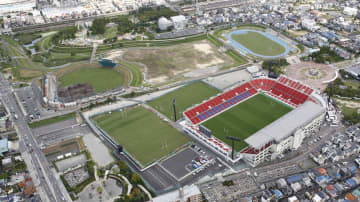 「花園」管理に、FC大阪 東大阪市議会で議案可決 画像1