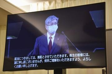 日航、5千億円調達にめど 株主総会で経営安定を強調 画像1