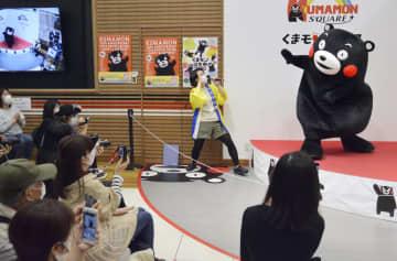くまモン、4カ月ぶり登場 ダンスに「元気もらった」 画像1