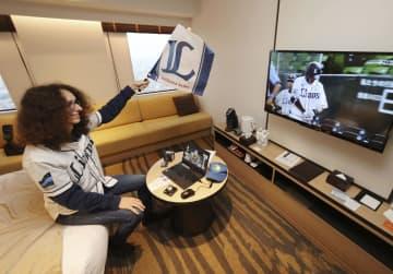 ホテル客室からリモート応援 プロ野球の西武戦、熱気を共有 画像1