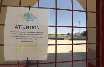 大リーグ・フィリーズで8人陽性 山口のブルージェイズも施設閉鎖 画像1