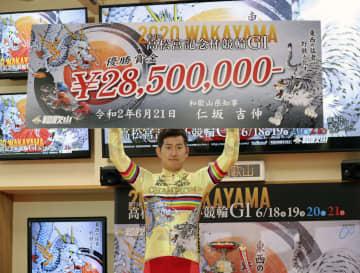 競輪、脇本が完全優勝で初制覇 高松宮記念杯 画像1