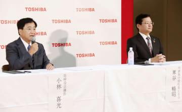 東芝、キオクシア株式を売却へ 過半を株主還元 画像1