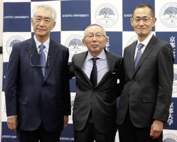 ユニクロ柳井氏、100億円寄付 京大、本庶・山中氏の研究支援 画像1