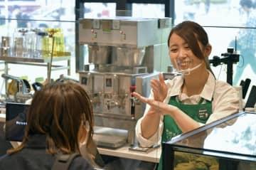 手話が共通言語のスタバが開店へ 27日、東京・国立で 画像1