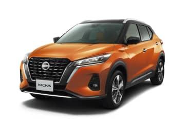 日産、新型SUVを30日発売 国内市場で反転攻勢狙う 画像1