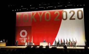 東京五輪1年前イベント見送りへ 組織委、新型コロナで配慮 画像1