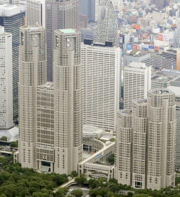 日本経済、リーマン危機超の悪化 IMF、20年予測を下方修正 画像1