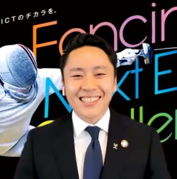 フェンシング、決勝で「投げ銭」 全日本選手権、新技術も 画像1