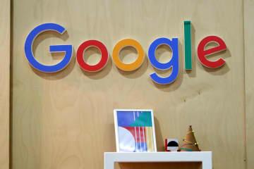 米グーグル、記事に使用料 独豪など3カ国、日本未定 画像1