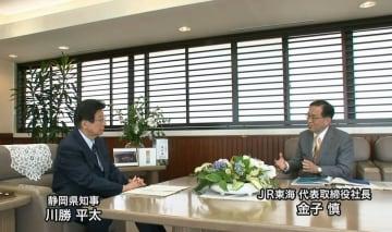 リニアで静岡知事に同意要請 JR東海社長、初会談で 画像1