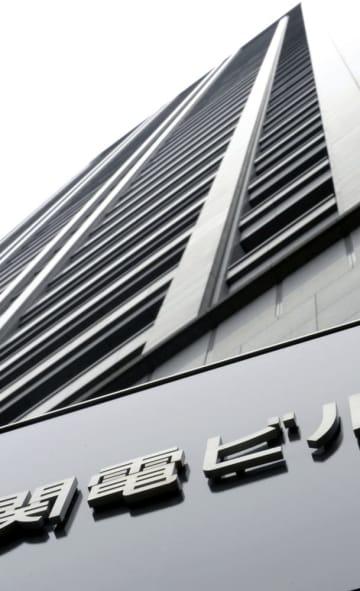 関電、辞任の元相談役に社用車 損賠訴訟の相手、大阪市は批判 画像1