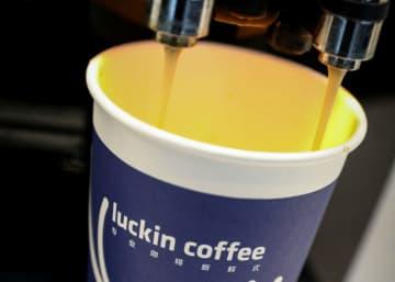 ラッキンコーヒーが米上場廃止 不正会計発覚の中国カフェ 画像1