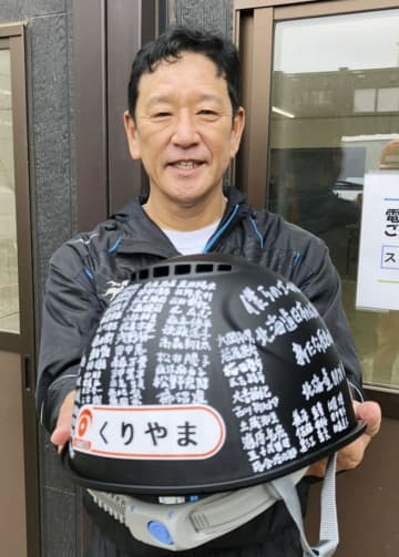 日本ハム栗山監督、作業員を激励 新球場の建設予定地で 画像1