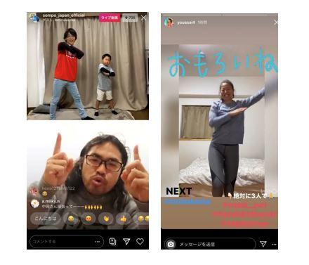 損保ジャパン公式インスタグラムで行ったダンス講座のライブ配信では、ロッチの中岡さんも登場